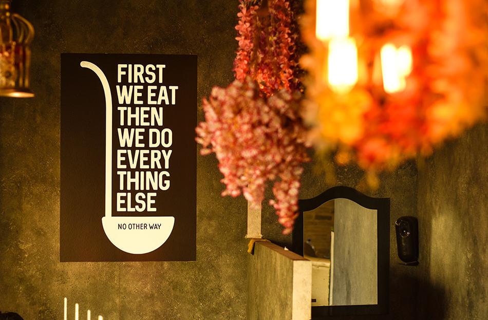 Inspiring wall quotes