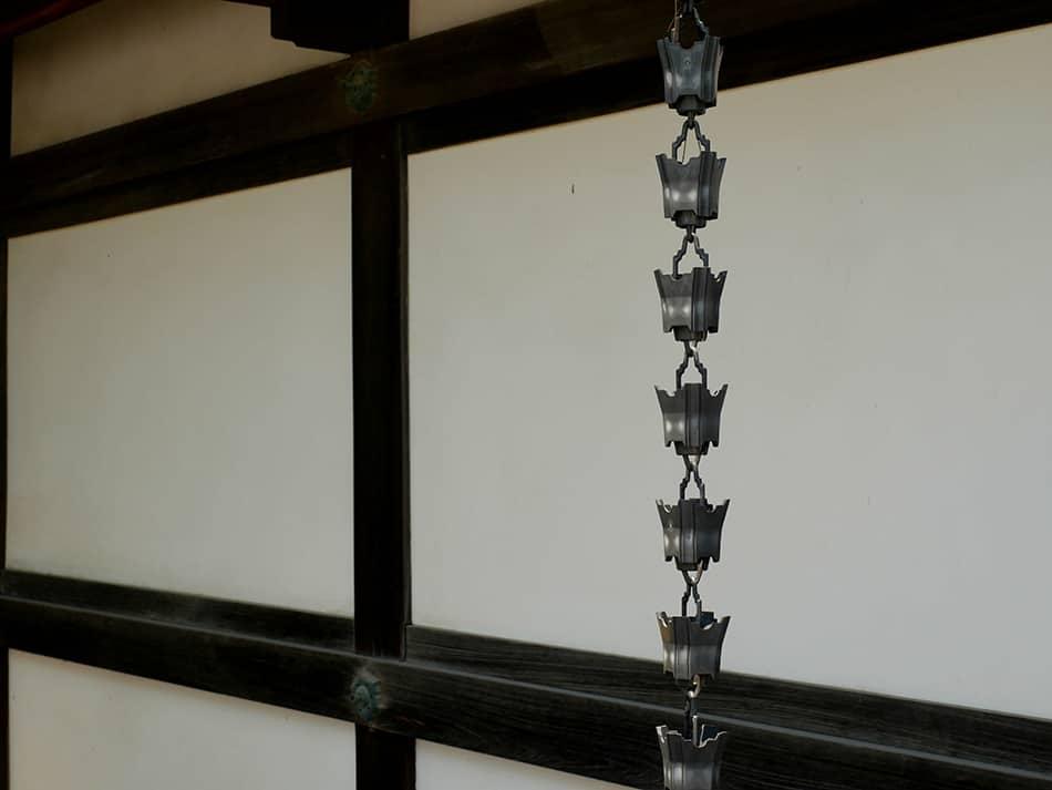 Rain Cup Chains